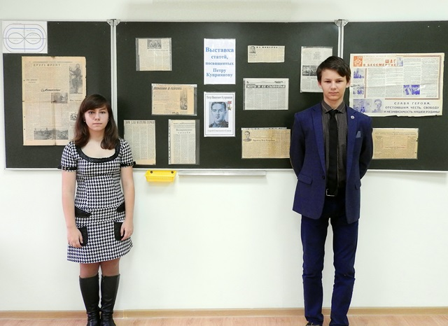 Выставка статей о П (2) - копия